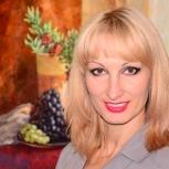 Бакаева Юлия Станиславовна