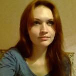 Ярошевич Анастасия Александровна