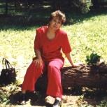 Габро Вероника Николаевна