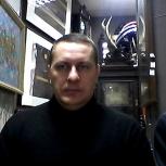 Аладышев Сергей Александрович