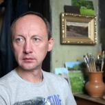 Марков Валерий Рудольфович