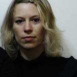 Марченко Яна Владиславовна