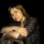 Терлецкая Нина Владимировна