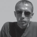 Логинов Сергей Анатольевич
