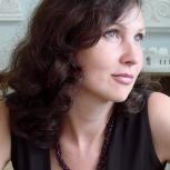 Сурикова Наталья Викторовна