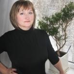 Давыдова Людмила Юрьевна