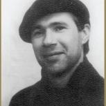 Гаранин Адольф Николаевич