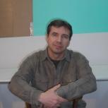 Сапожников Юрий Владимирович