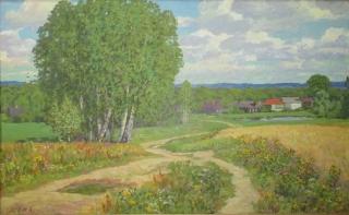 Пейзаж с деревней