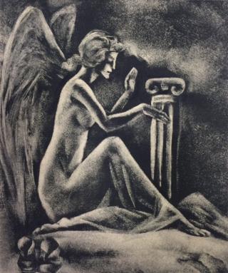 Ангел на земле