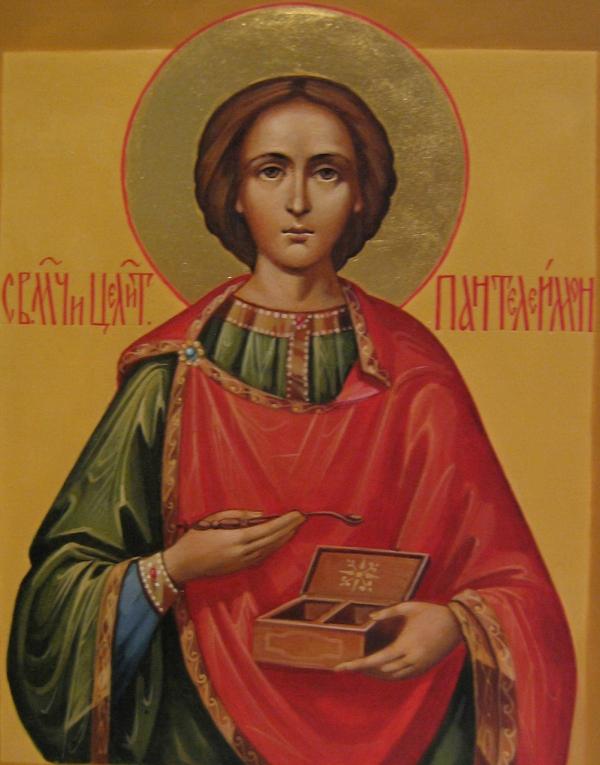 св.целитель Пантелеимон
