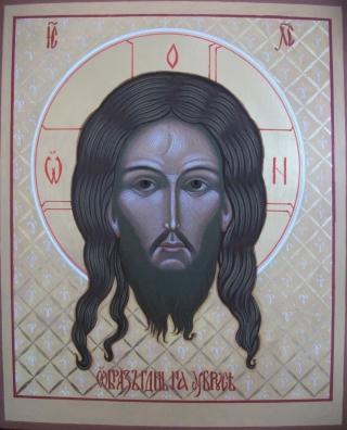 Образ Спасителя на убрусе.