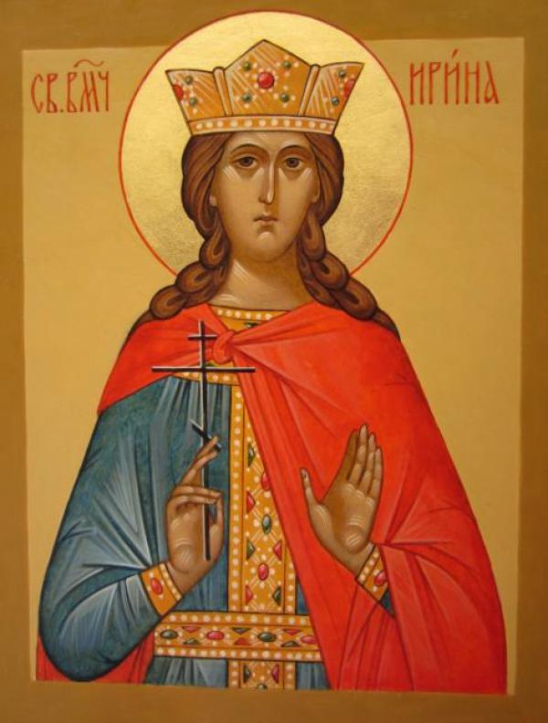 св.Великомученица Ирина