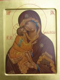 Пресвятая Богородица Донская