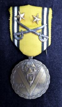 """Медаль """"Память войны"""""""