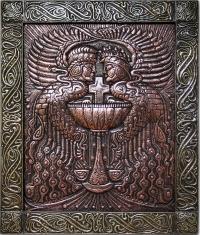 Стражи святого Грааля