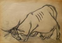 Преклонение.Корова