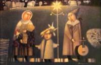 Рождественская коляда