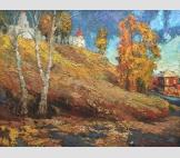 Осень во Владимире