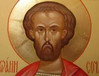 св.Иоанн Сочавский(фрагмент)