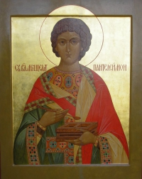 св.Пантелеимон
