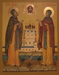 Св.Пётр и Феврония.Муромские святые