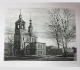 Никитская церковь