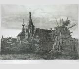 Село Новоселки