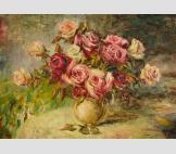 Улыбки роз