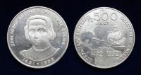 "Монета ""Христофор Колумб"""