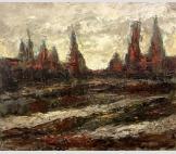 Красный город