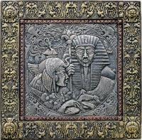 Фараон и принцесса (1-й вариант)
