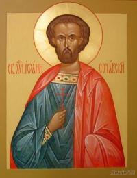 св.Иоанн Сочавский