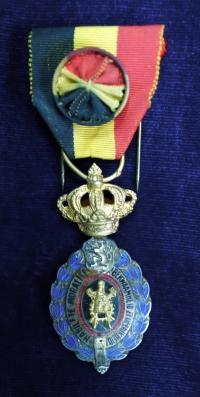 Трудовая медаль 1-го класса