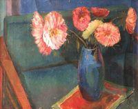 Цветы астры на кресле