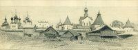 Кремль Ростова Великого